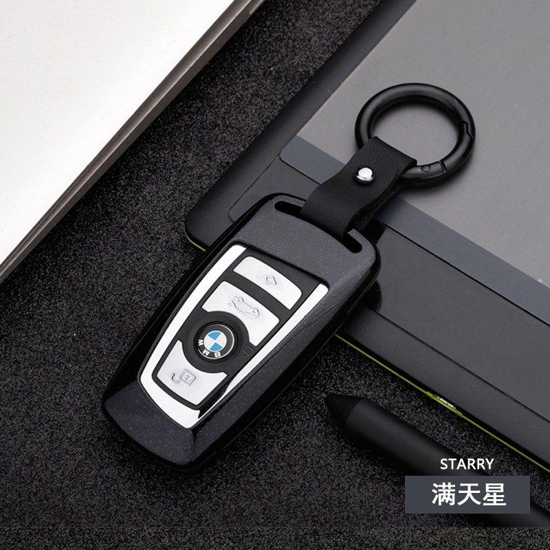 Alloy Key Refit Bmw Car Key Case With Key Fob China Key Shell Car Key Shell Made In China Com