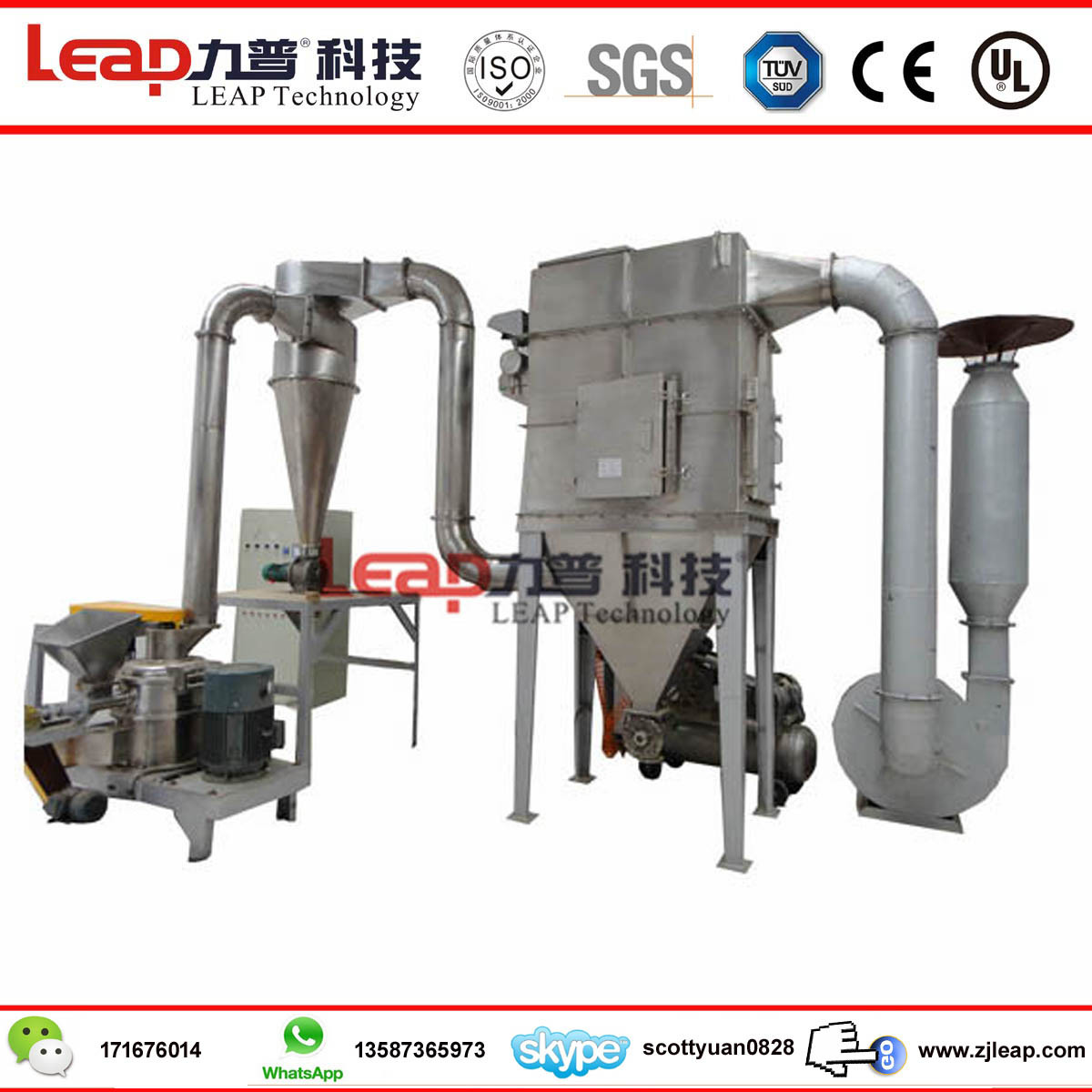 Superfine Mesh Starch Crushing Machine with Ce Certificate pictures & photos