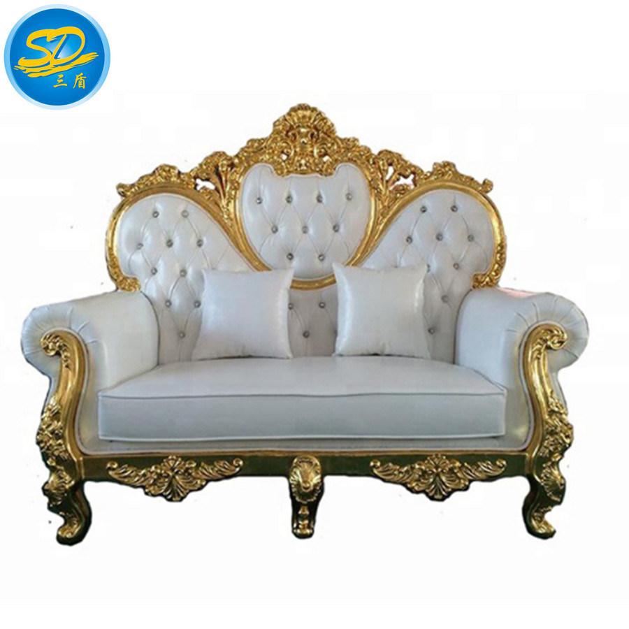 Hot Item Gold Luxury Solid Wood Heart Shape Design Wedding Sofa