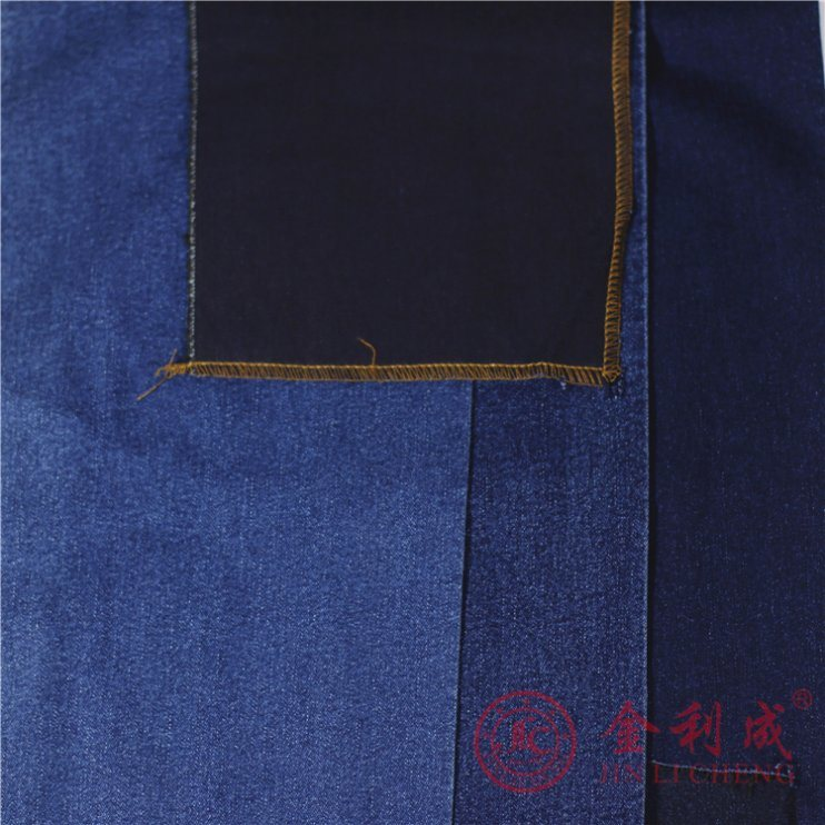 Ns5319 Cotton Polyester Spandex Denim Fabric for Jeans pictures & photos