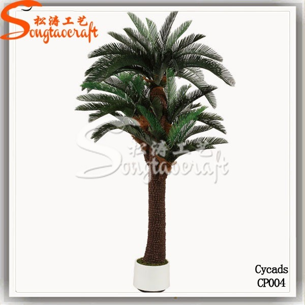 China Artificial Plastic Palm Tree Costume Leaves Pots