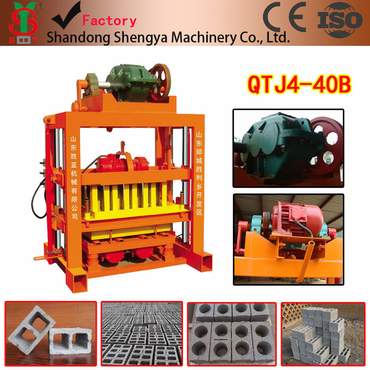 Brick Making Machine / Block Making Machine (QTJ4-40) pictures & photos