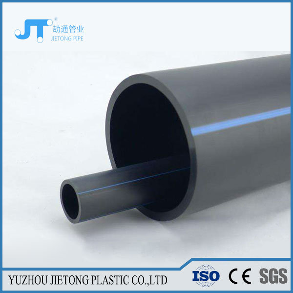 China Irrigation PE Pipe HDPE Pipe 63mm 50mm 40mm 32mm 25mm 20mm Plastic PE Pipe - China HDPE Pipe Fittings HDPE Pipe & China Irrigation PE Pipe HDPE Pipe 63mm 50mm 40mm 32mm 25mm 20mm ...