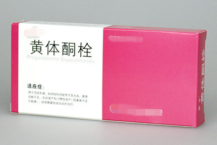 China Good Quality GMP Progesterone Suppositories - China