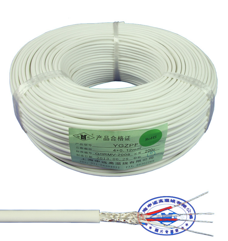 China 4 Core Ygz High Temperature Silicone Rubber Cable for Lighting ...