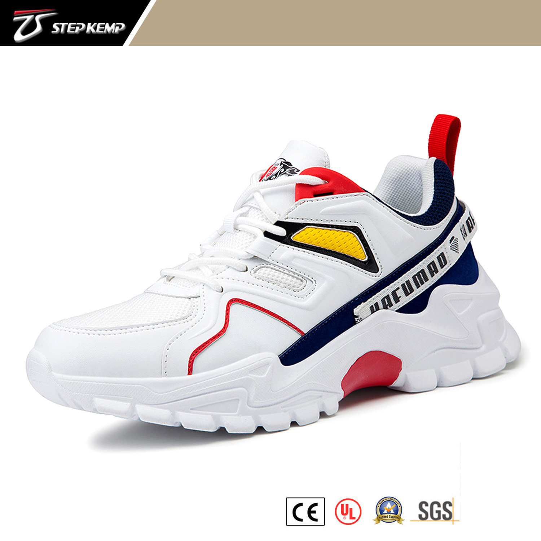 best cheap dad shoes