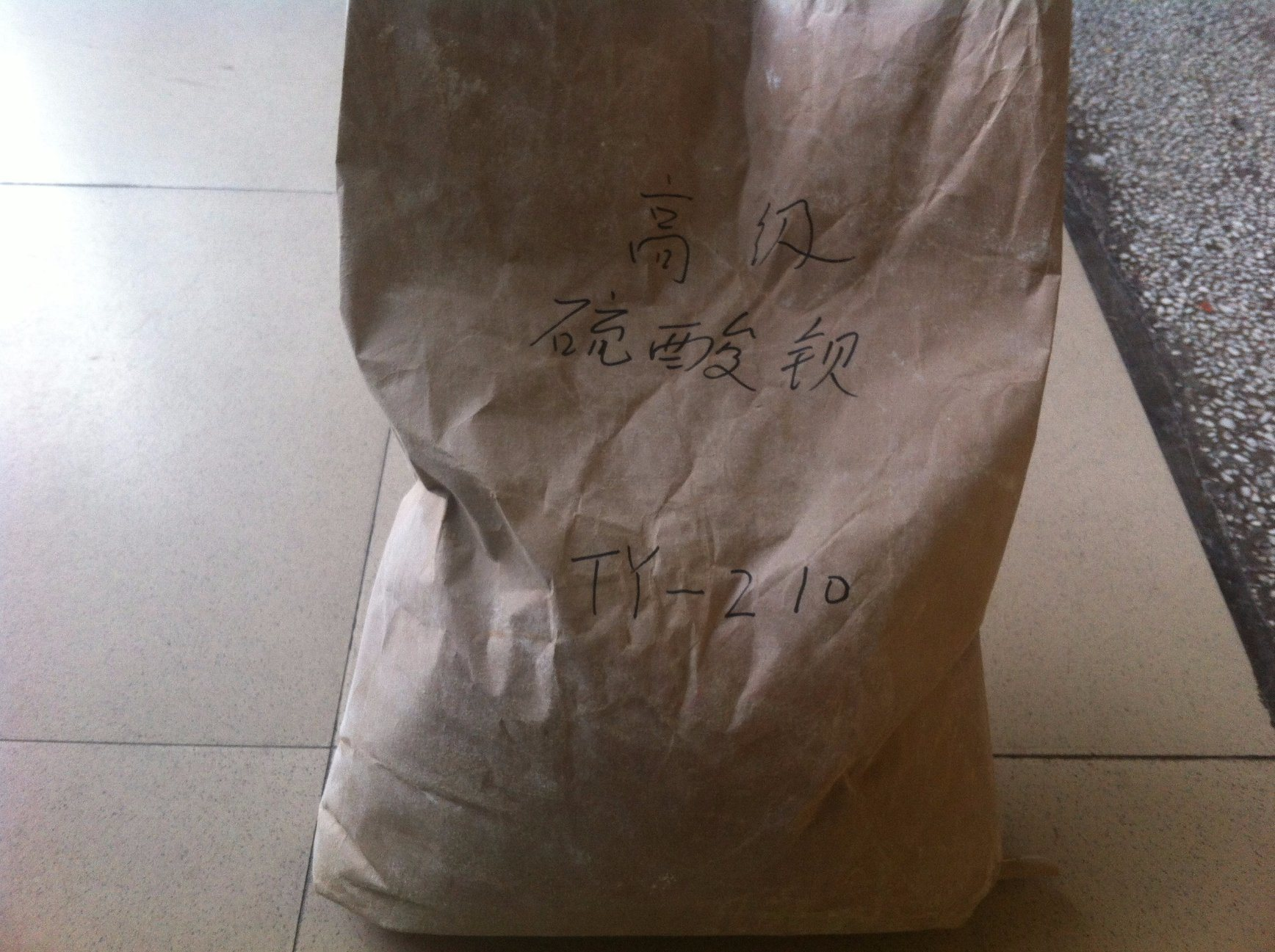 High Grade Barium Sulfate, High Quality pictures & photos