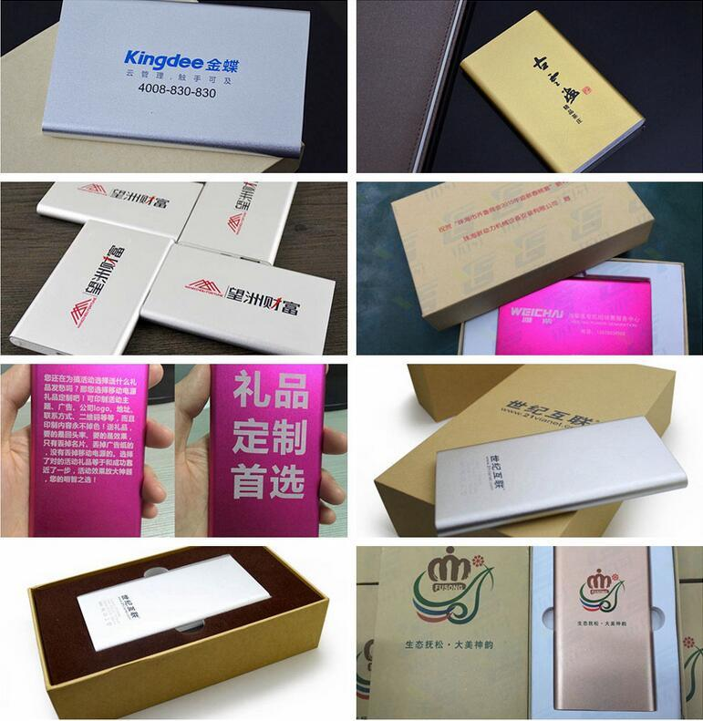 Portable Mini Christmas Gift 4000mAh USB Charger Power Bank with Logo pictures & photos