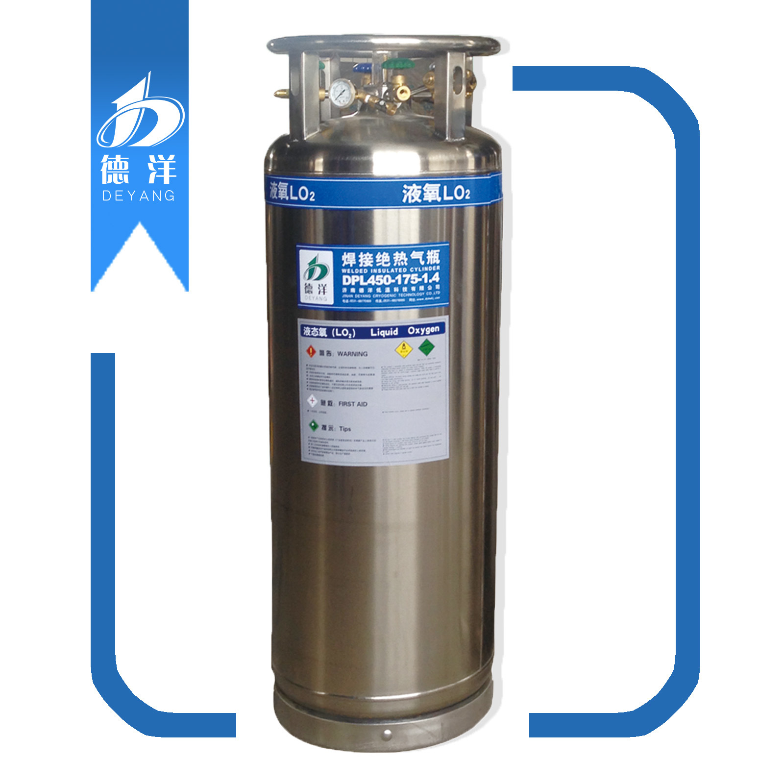 Oxygen Tank For Sale >> Hot Item High Pressure Liquid Nitrogen Oxygen Dewar Tank Cylinders For Sale