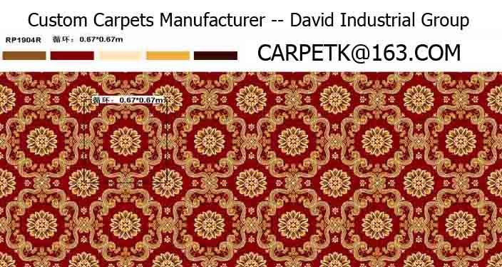 China Roll Carpet Wall To Broadloom Wool Custom Hotel
