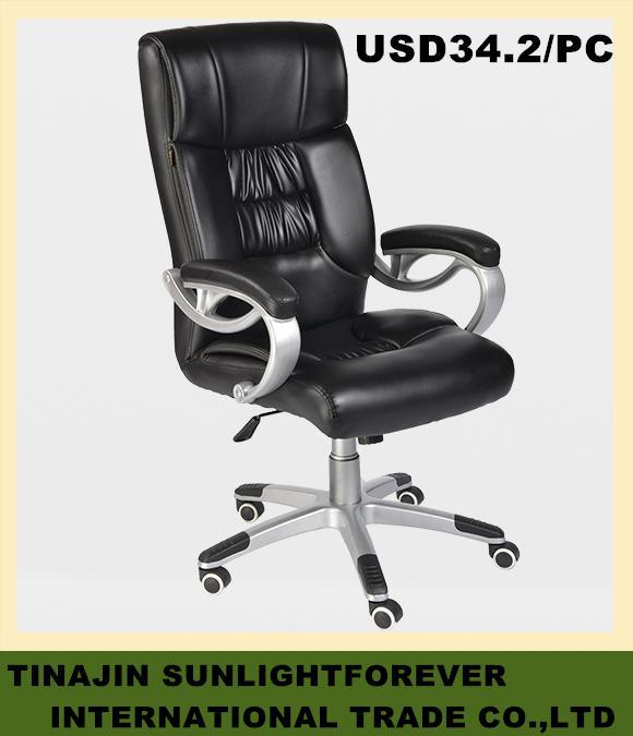 China Cheap PU Leather Office Chairs Manager Chair Executive Chair   China  Gaming Chair, Office Chair