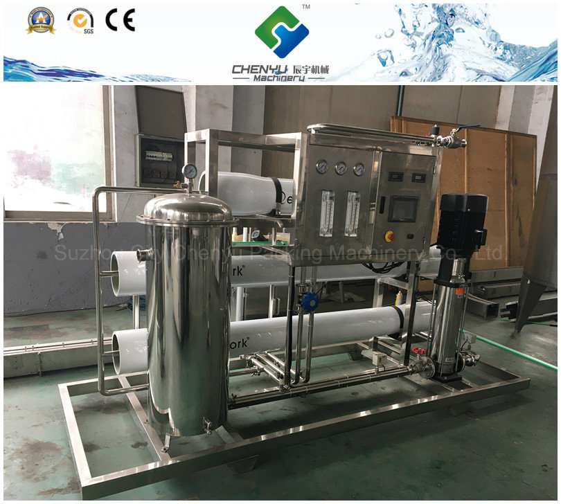 Stainless Steel Fresh Water Treatment Machine pictures & photos