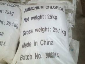 Fertilizer Grade Ammonium Chloride with High Quality pictures & photos
