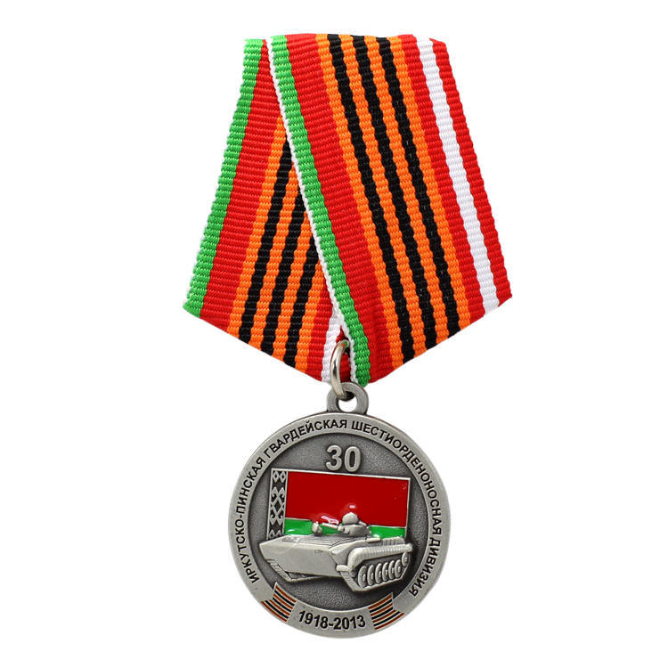Two Tone Ribbon Drape Enamel Army Honor Medals pictures & photos