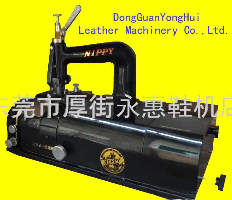 Nippy Leather Skiving Machine (NP-S1)