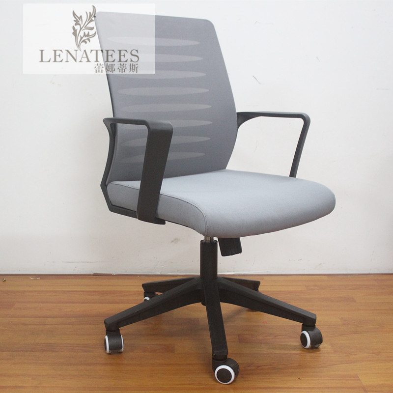 China A926 Mesh Fabric Office Desk Chair