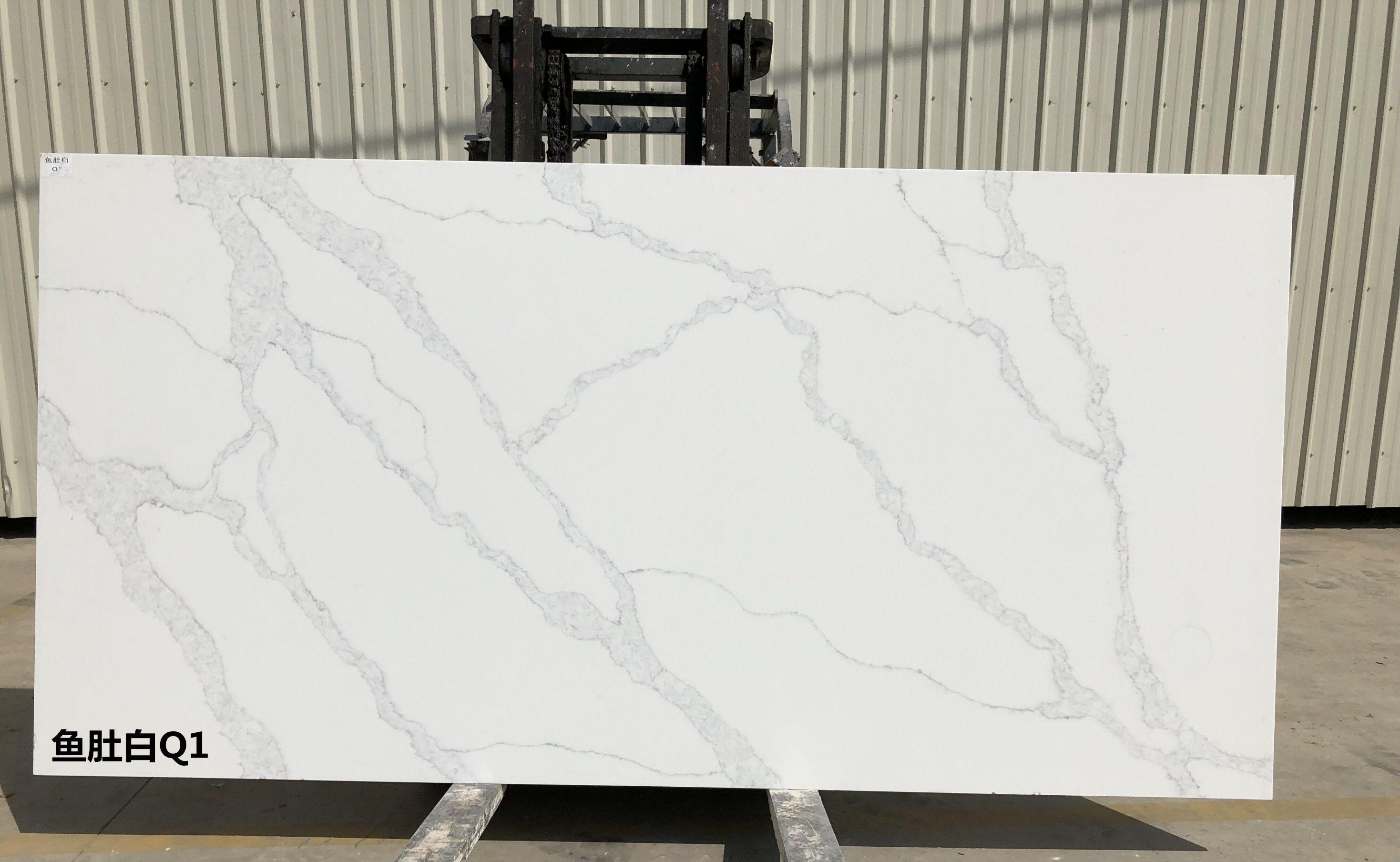 [Hot Item] 2cm Glacier White Caesarstone Engineered Quartz Stone
