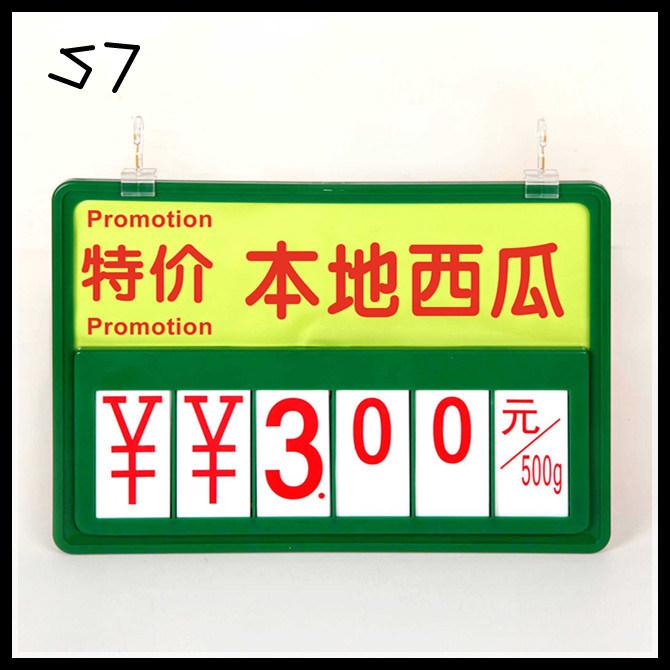China Supermarket Price Tag Frame/Colorful Price Ticket Holder/Price ...