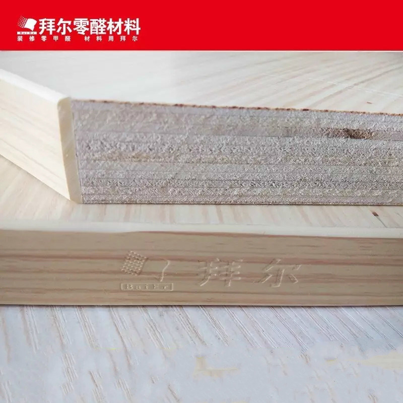 China Naf Solid Wood Multilayer Paint Free Board