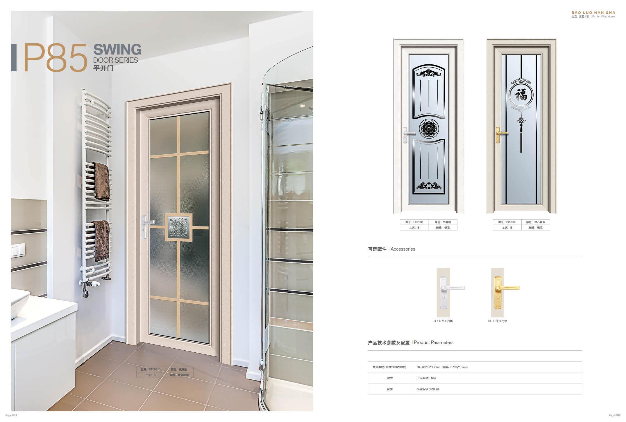 China Modern Interior Doors Aluminum Casement Bathroom Kitchen Door With High Class For Building Project Interior Decoration China Washroom Door Kitchen Door