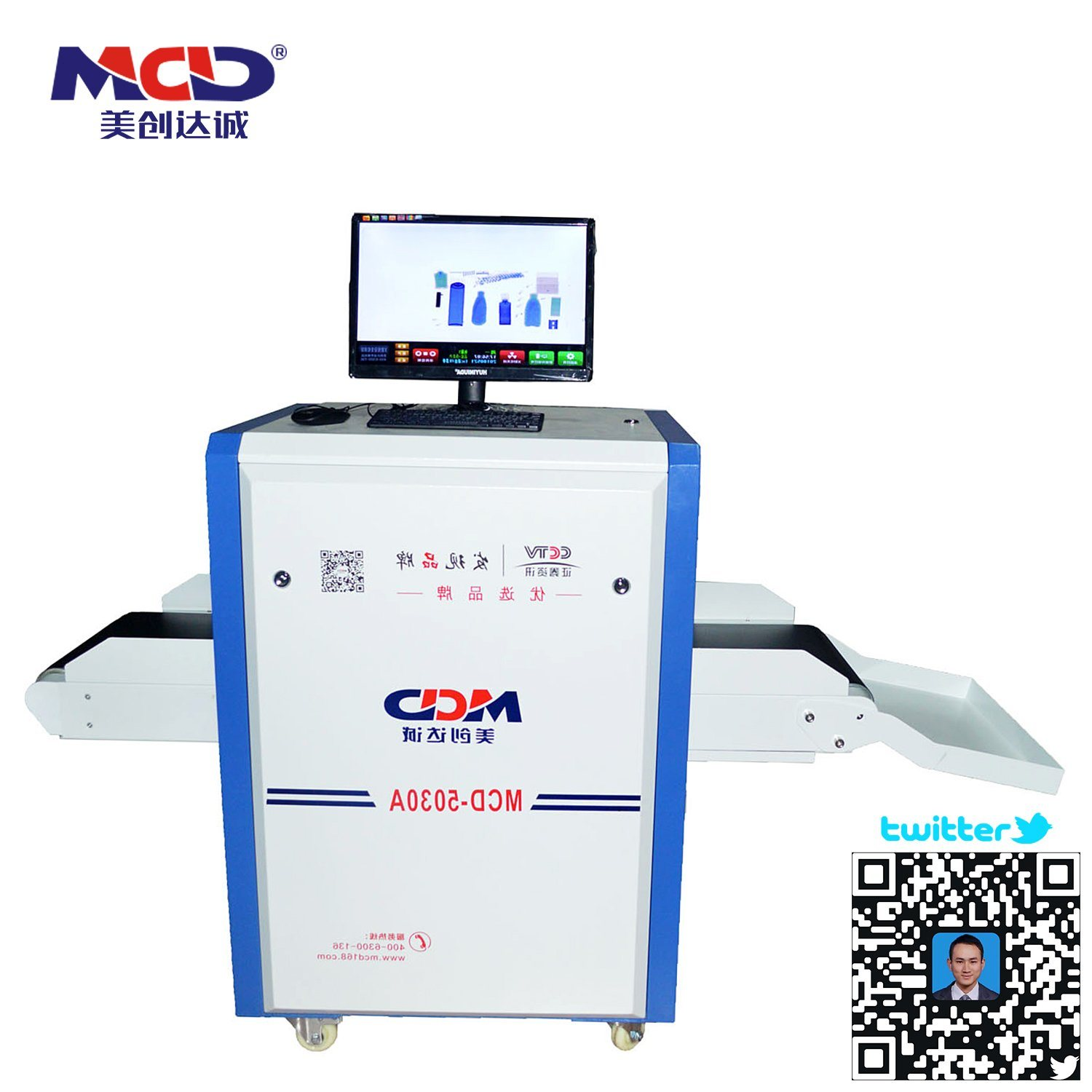 [Hot Item] Wholesale X-ray Baggage Scanner Mcd-5030A for Hotel/Court Safety  Inspection/X-ray Machine Prices