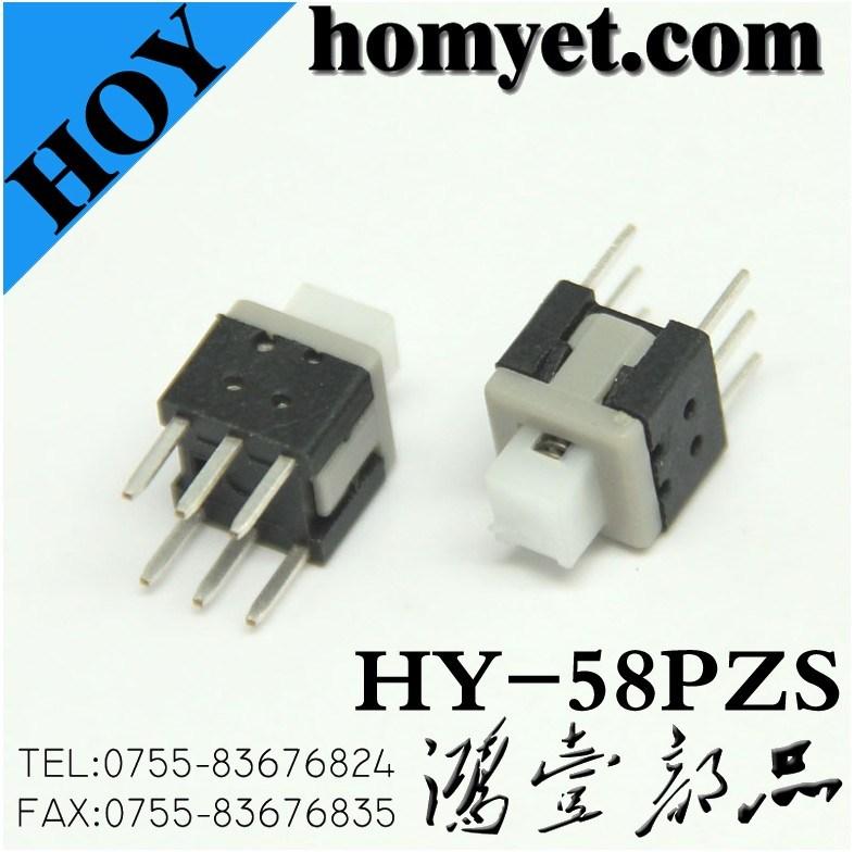 China 6 Pin DIP Type Push Button Switch/Key Switch with Lock ...