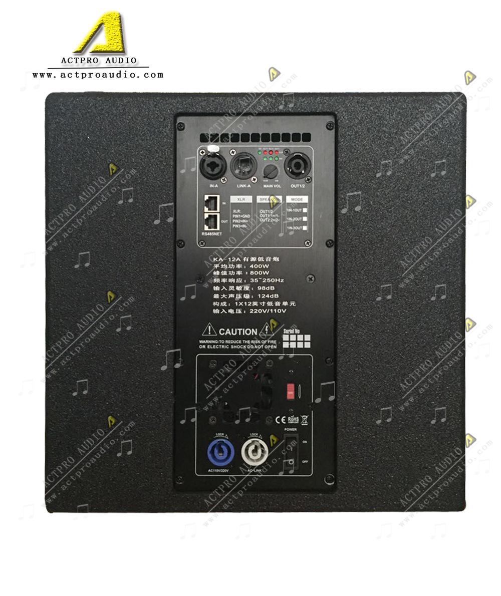 China Actpro Audio Class D Amplifier Board Power A Circuit High Professional