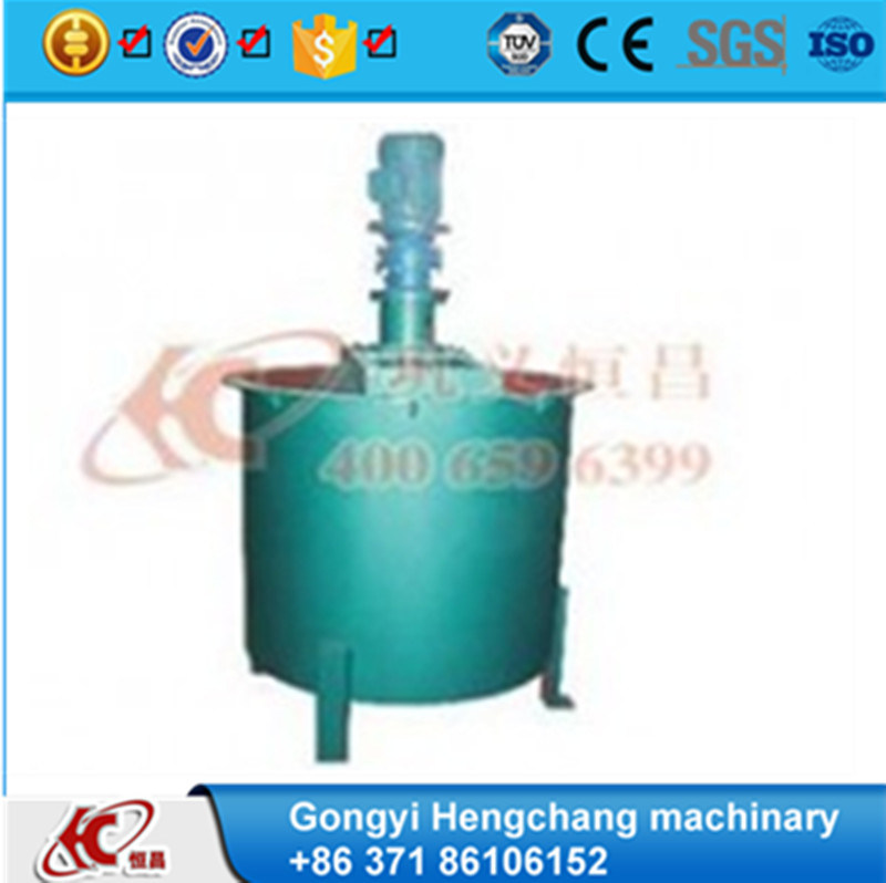 High Quality Briquetting Equipment Binder Mixer Equipment for Sale pictures & photos