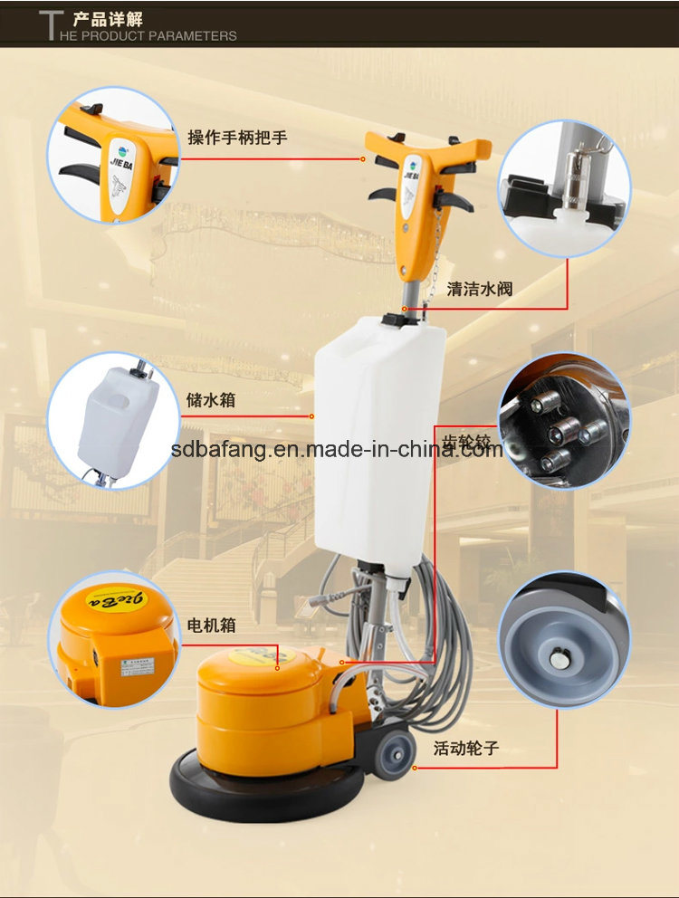 China Bf520 Liquid Tile Floor Cleaner Electric Floor Cleaner Photos
