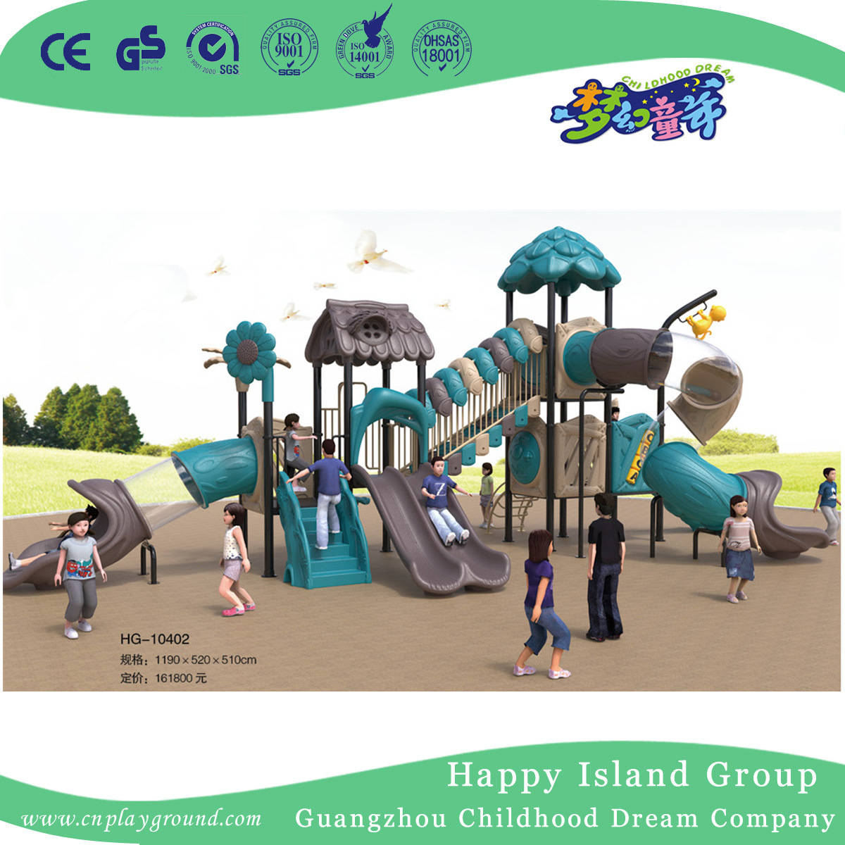 Picture of: China Outdoor Leaves Roof Tree House Galvanized Steel Playground Set With Children Slide Hg 10402 China Playground Equipment And Treehouse Playground Equipment Price