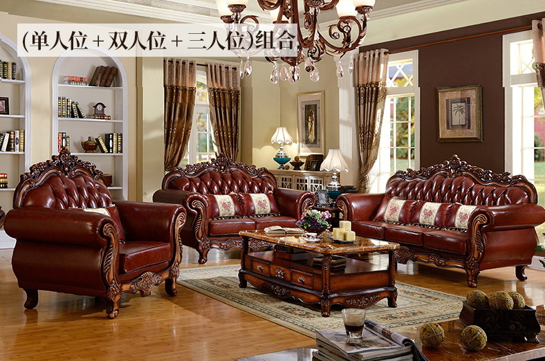 China Living Room Furniture Set Luxury, Living Room With Leather Furniture