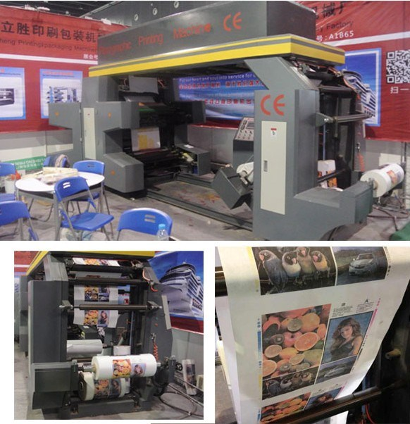 High Speed Kraft Paper Letterpress Flexo Printing Machine with High Quality pictures & photos