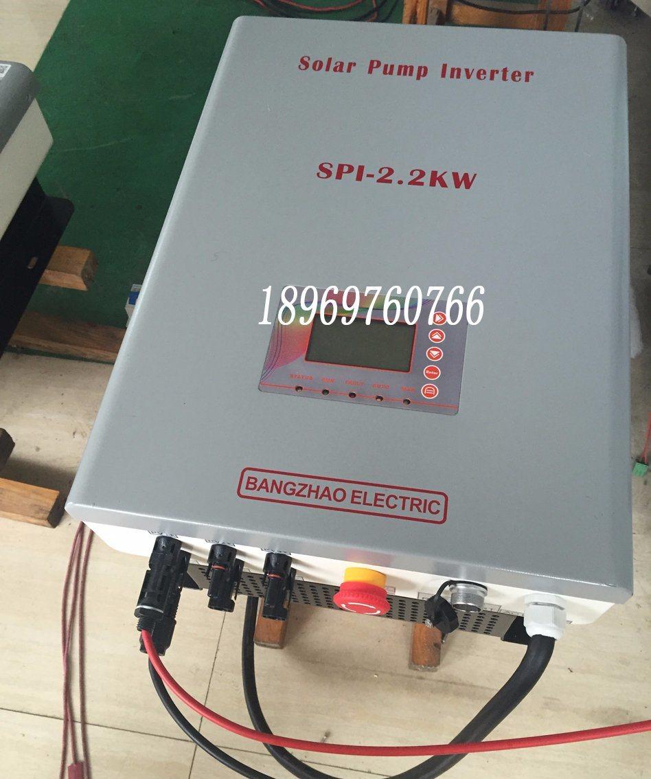China 1.5kw Three Phase AC Pump Solar Pump Inverter for Thin Film ...