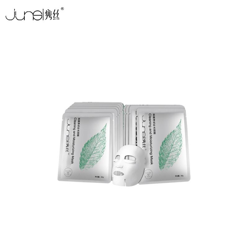China Skin Care Moisturizing Lifting OEM Hyaluronic Acid