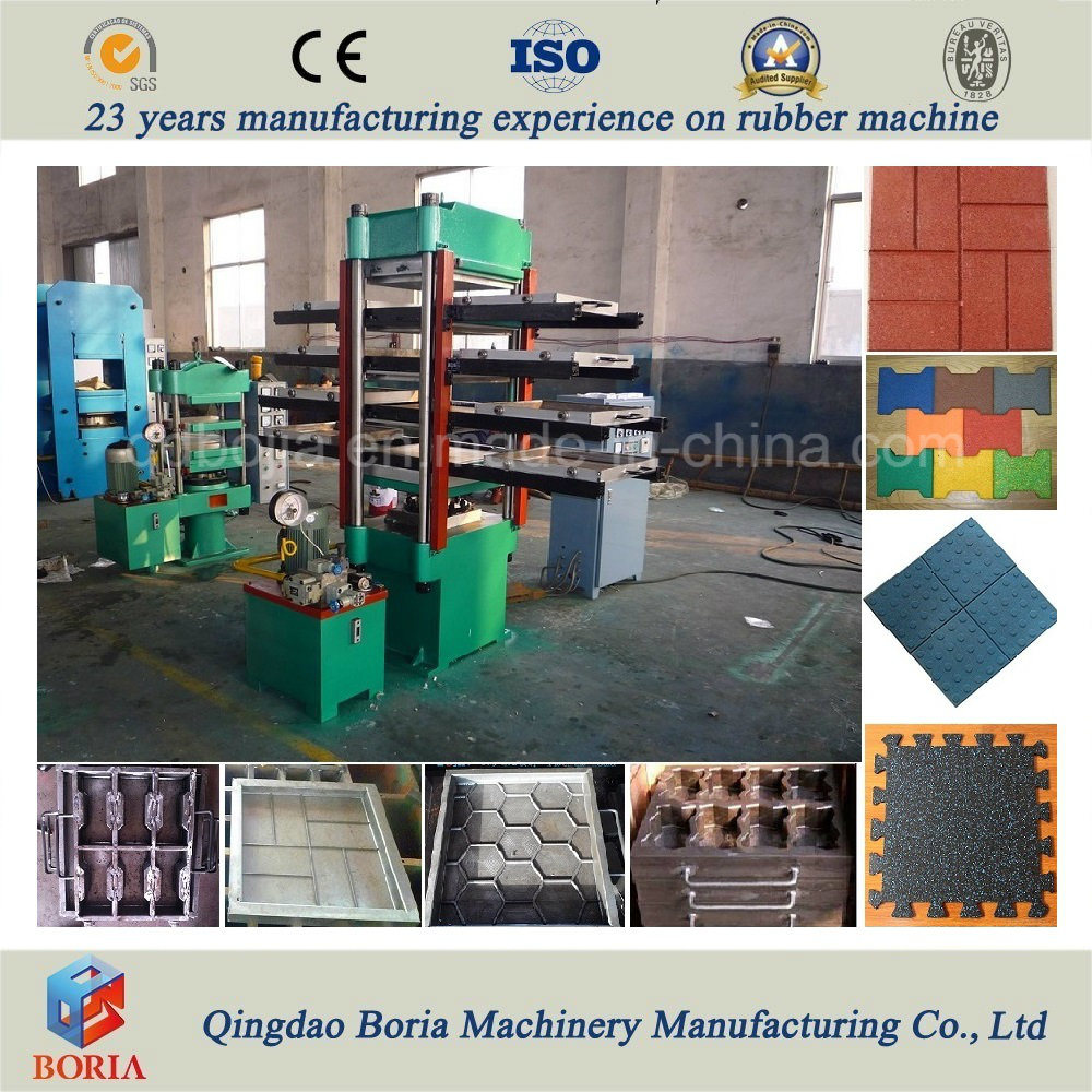China Rubber Floor Tile Making Machine China Rubber Tile Making