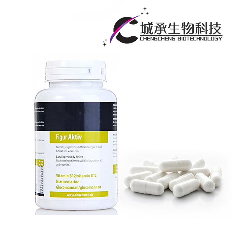 China OEM Wholesale Vitamin B12 Tablets Best Price Pill Photos