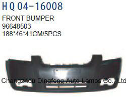 2007 chevy aveo front bumper cover