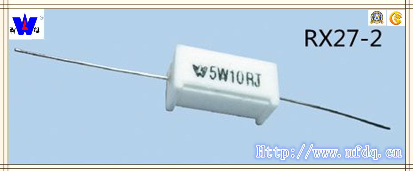 China Rx27-2 Ceramic Encased Wirewound Resistor - China Cement ...