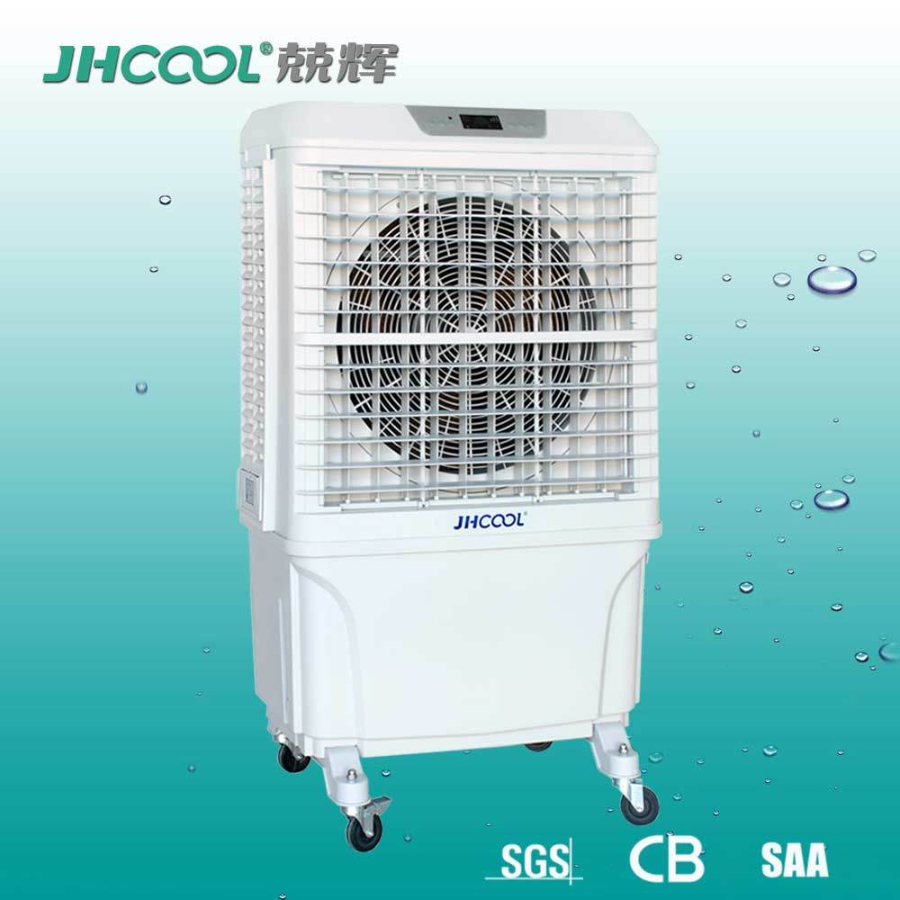 China 8000cmh Portable Air Conditioner Fan With 6090 Cooling Pads Pad Cooler