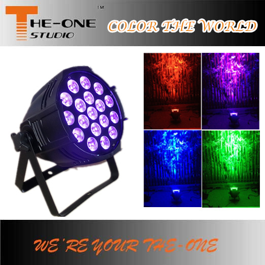 China 18x17w led par wedding concert stage decoration china 18x17w led par wedding concert stage decoration junglespirit Gallery