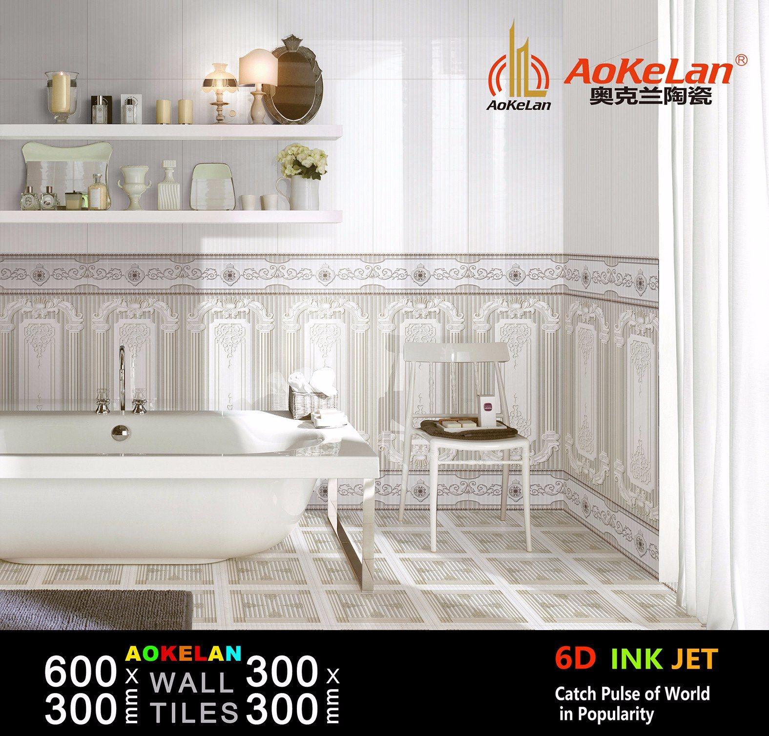China 300X600mm 3D Ink-Jet Ceramic Interior Bathroom Wall Tile ...