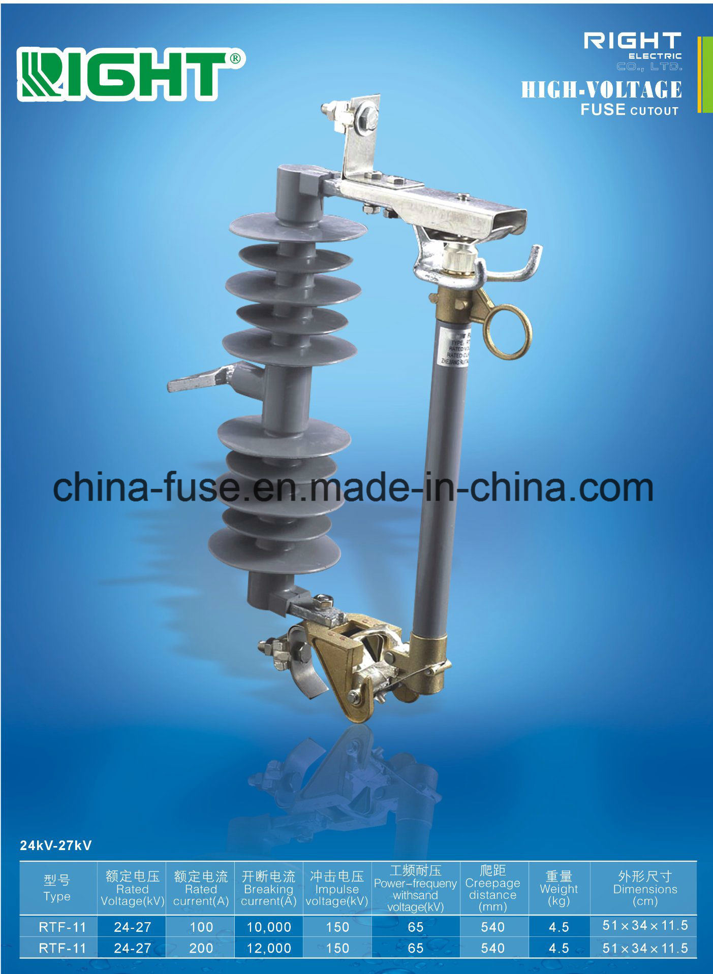 High Voltage Polymer Fuse Cutout, Drop out Fuse 24kv 100A