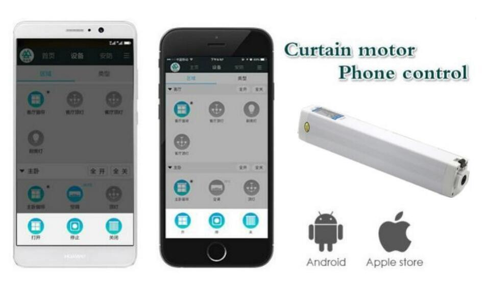 Phone APP Remote Control Smart Home Automation Solution Curtain Motor