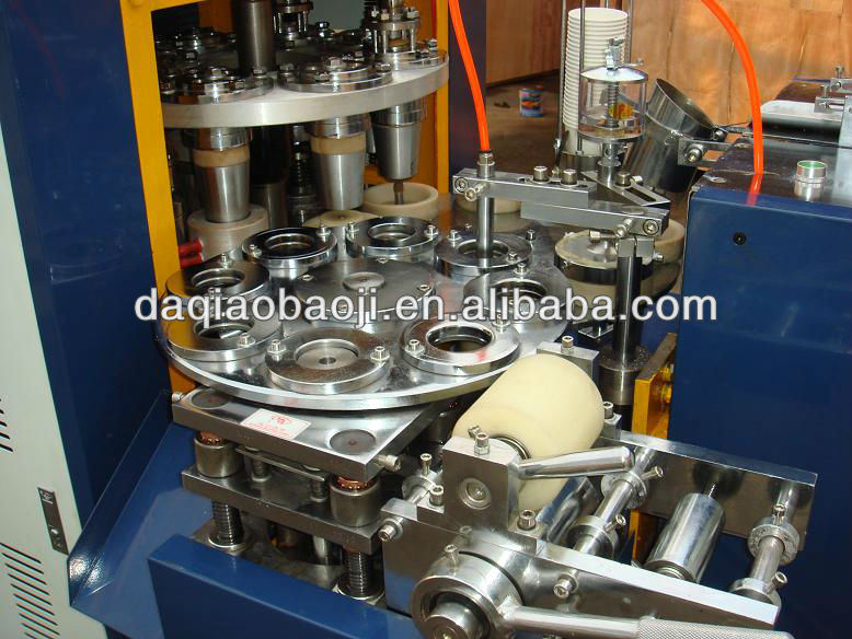 Dakiou High Speed Paper Bowl Machine pictures & photos