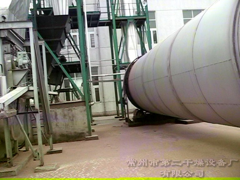 Rotary Drum Dryer for Leaves