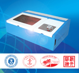 China Laser Engraving Machine (DC-K40) - China laser cutting
