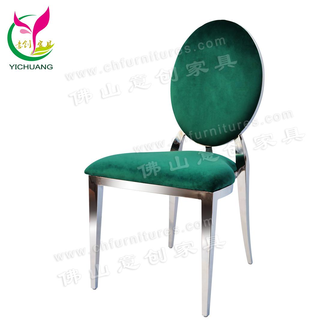 Ycx Ss26 04 Modern Green Velvet Fabric