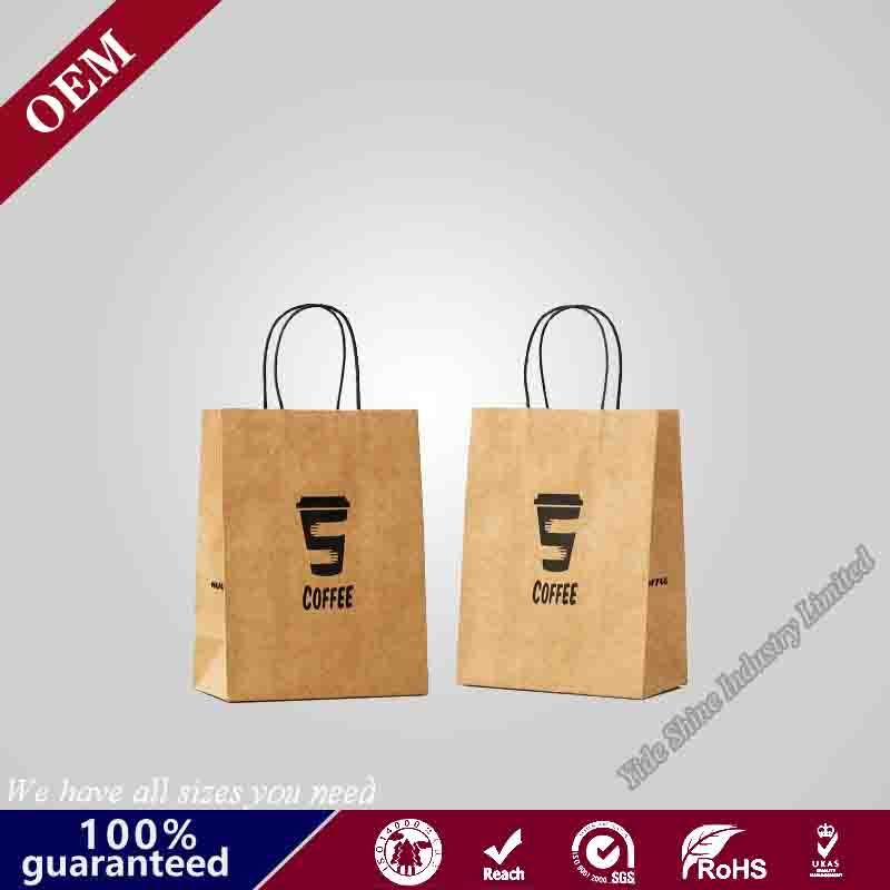 China 8x4x10 White Kraft Paper Gift Bags With Handles Shopping Bags
