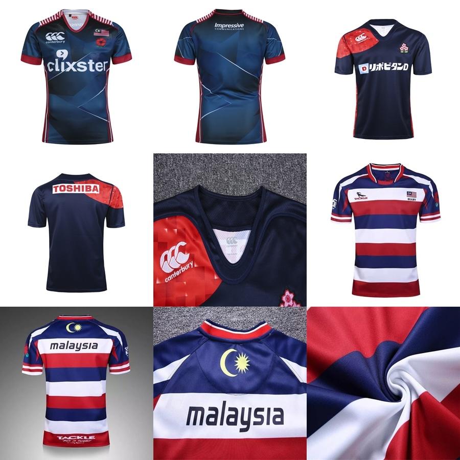 China Cheap 2017 2018 World Cup Japan Malaysia Home Rugby Jerseys Fashion Big Size T Shirt France 4xl