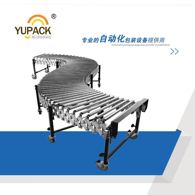[Hot Item] Portable Expandable Gravity Single Roller Flexible Conveyor
